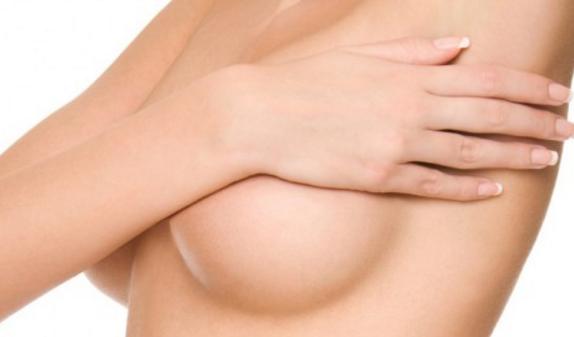Thu nhỏ quầng ngực